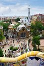 The park guell barcellona spain Royalty Free Stock Images