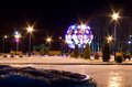 Park named belousov night christmas decoration Royalty Free Stock Photography