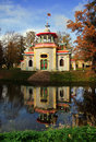 The  park Tsarskoye Selo, Russia Stock Photography