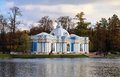 The  park Tsarskoye Selo, Russia Royalty Free Stock Photography