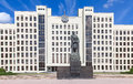 Parliament building in Minsk. Belarus Royalty Free Stock Photos