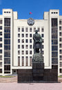 Parliament building in minsk belarus on the independence square Royalty Free Stock Images
