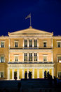 Parliament greek by night Royalty Free Stock Photo