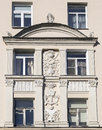 Part of house wall with soviet art fretwork beautiful Stock Photography
