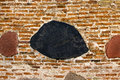 Part of an old wall a the ancient made bricks and stones a kolozhsky church бе аурсь Royalty Free Stock Photos