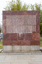 Parting memorial inscription on the entrance area of the historical memorial complex volgograd russia november farewell to heroes Stock Images
