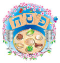 Passover Royalty Free Stock Photography