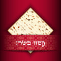 Passover card with matza Royalty Free Stock Image