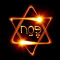 Passover star of david created by light Royalty Free Stock Image
