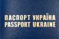 Passport Ukraine Royalty Free Stock Photos