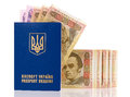 Passport Ukraine Stock Image