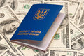 Passport Ukraine Stock Photo