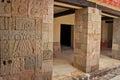 Patio of the Pillars Patio de los Pilares, Teotihuacan Royalty Free Stock Photo