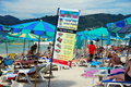 Patong, Thailand: Patong Beach Royalty Free Stock Photos