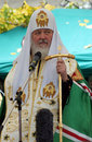 Patriarch Cyril Stock Photography
