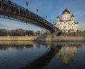Patriarchal bridge at the Cathedral of Christ the Savior in Moscow at night. Royalty Free Stock Photo