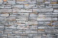 Pattern gray color of stone wall decorative in korea Royalty Free Stock Photo