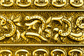 Pattern on metal Royalty Free Stock Images