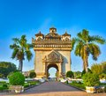 Patuxay monument in Vientiane, Laos Royalty Free Stock Photo