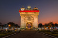 Patuxay monument in Vientiane, Laos. Royalty Free Stock Photo