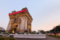 Patuxay monument in Vientiane, Laos. Royalty Free Stock Photo