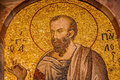 Paul mosaic at chora church in istanbul Royalty Free Stock Photo