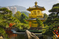 Pavilion of absolute perfection lian garrden hong kong golden pagoda the nan garden Royalty Free Stock Photo