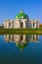 Pavilion Grotto in Kuskovo Royalty Free Stock Photo
