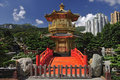 The pavilion in the nan lian garden of absolute perfection hong kong Stock Photo