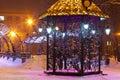 Pavilion in night winter city park Royalty Free Stock Photo