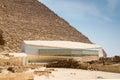 Pavillion with Khufu ship Royalty Free Stock Photo