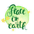 Peace on earth motivational poster