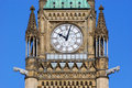 Peace Tower of Parliament Buildings, Ottawa Stock Photo