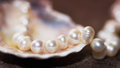 Pearl beads Royalty Free Stock Photo
