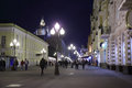 Pedestrians walk on arbat street lighted by lanterns in moscow russia Royalty Free Stock Photography