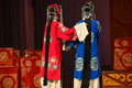 """The peking opera actor back beijing opera"""" women generals of yang family"""" this tells a patriotic story how does an old woman a Royalty Free Stock Photography"""