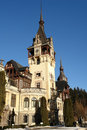The Peles Palace in Sinaia, Romania. Stock Photo