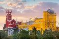 Pena National Palace, famous landmark, Portugal Royalty Free Stock Photo