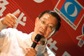 Penang chief minister lim guan eng malaysia giving speech during malsysia th general election campaign Stock Photo