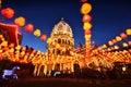 Penang Kek lok si Temple at night Royalty Free Stock Photo