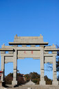 Peng yuan gate on mount tai top of the summit of shan near the city of an in shandong province china Stock Image