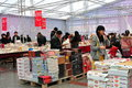 Pengzhou, China: Book Fair in New Square Royalty Free Stock Photo