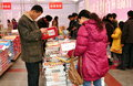 Pengzhou, China: Book Fair in New Square Stock Photography