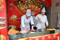 Pengzhou, China: Chefs at Work Royalty Free Stock Photo