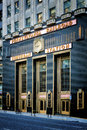 Pennsylvania railroad suburban station building Stock Photography