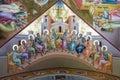 Pentecost Fresco on Tabor Royalty Free Stock Photo