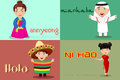 People from different cultures saying hello a vector illustration of multi ethnic Stock Photo