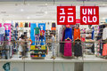 People going shopping in Uniqlo store Royalty Free Stock Photo