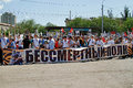 People hold banner of Immortal regiment and portraits of their relatives on Victory day in Volgograd Royalty Free Stock Photo