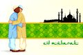 People hugging and wishing eid mubarak illustration of blessing for Royalty Free Stock Photos